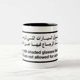 Vehicles with Shaded Glasses, Traffic Sign, UAE Two-Tone Coffee Mug
