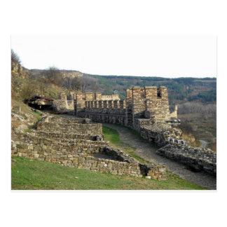 Veliko Tarnovo/ Велико Търново Postcard