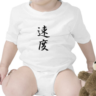 Velocidad - Sokudo Trajes De Bebé