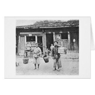 Vendedores ambulantes chinos, c.1870 (foto de b/w) tarjeta