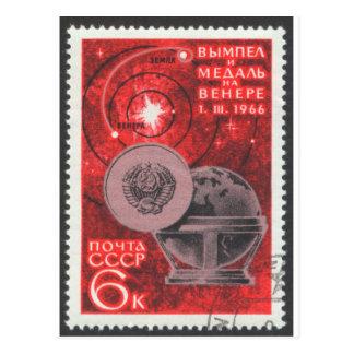 Venera 3 Planetary Probe to Venus 1966 Postcard
