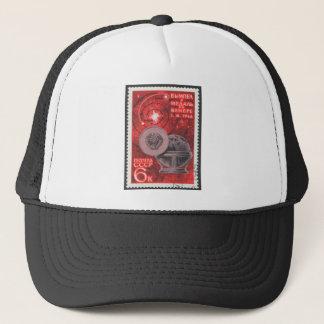 Venera 3 Planetary Probe to Venus 1966 Trucker Hat