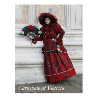 Venice Carnival Masquerade Postcard