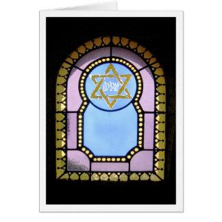 Ventana del mausoleo tarjeta de felicitación
