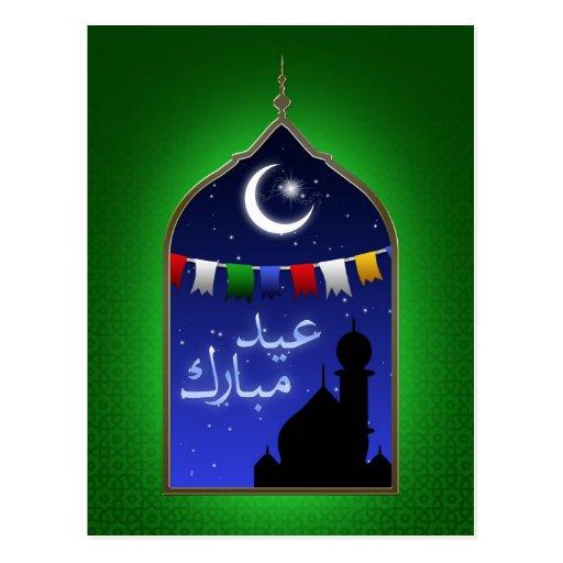Ventana del Ramadán Eid - postal islámica