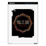 ver.01 Black back - Dragon Tears - 龍之淚 iPad 3 Skin
