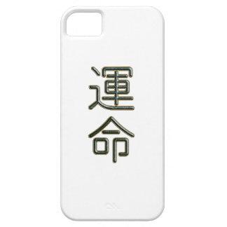 ver.03 Clear back - Destiny - 宿命 - Modernized iPhone SE/5/5s Case