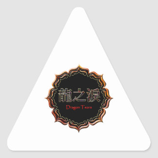 ver.10 Clear back - Dragon Tears - 龍之淚 Triangle Sticker