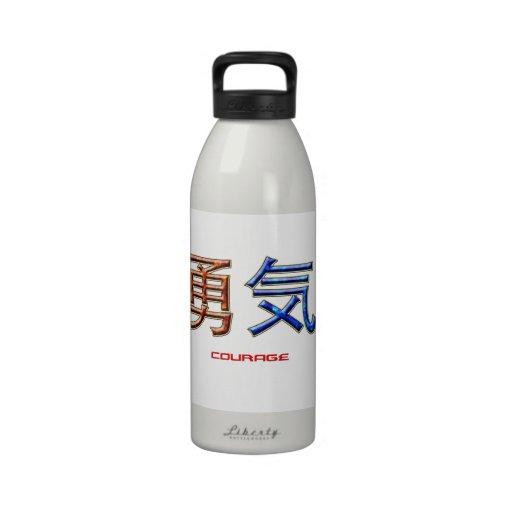 ver.13 despejan detrás - valor - el 勇気 botallas de agua