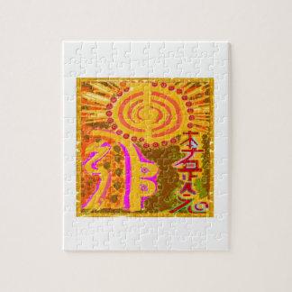 ver 2013. Símbolos curativos de REIKI Puzzles Con Fotos