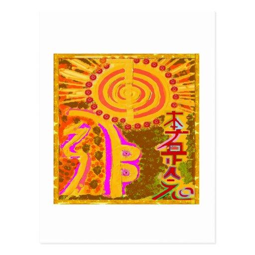 ver 2013. Símbolos curativos de REIKI Tarjetas Postales