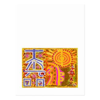 ver 2013 Símbolos PRINCIPALES curativos de REIKI Tarjeta Postal