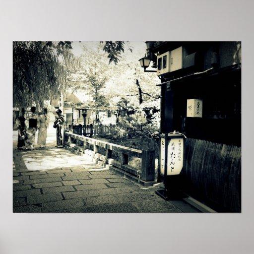 Verano en Gion Impresiones