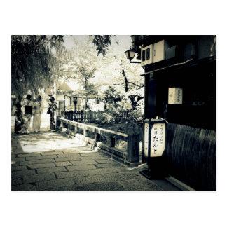 Verano en Gion Postal