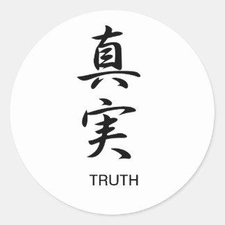 Verdad - Shinjitsu Pegatina Redonda