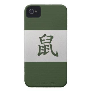 Verde chino de la rata de la muestra del zodiaco iPhone 4 carcasas