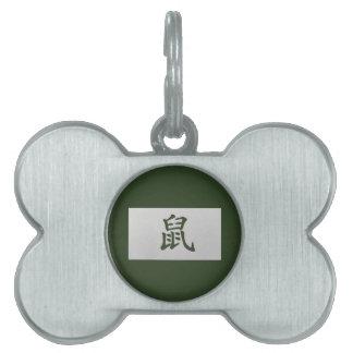 Verde chino de la rata de la muestra del zodiaco placa de mascota