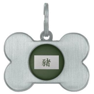 Verde chino del cerdo de la muestra del zodiaco placa de mascota