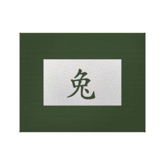 Verde chino del conejo de la muestra del zodiaco impresión en lona estirada