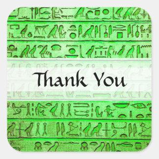 Verde egipcio antiguo de los jeroglíficos pegatina cuadrada