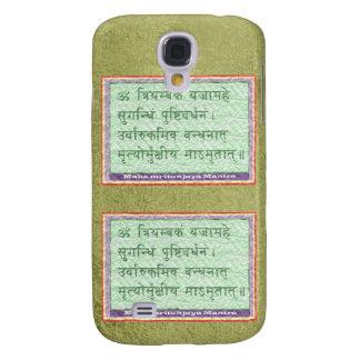 Verde esmeralda - mantra de Maha Mritunjaya