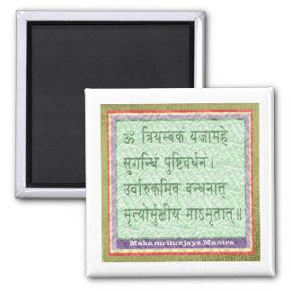 Verde esmeralda - mantra de Maha Mritunjaya Imán Cuadrado