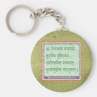 Verde esmeralda - mantra de Maha Mritunjaya Llavero Redondo Tipo Pin