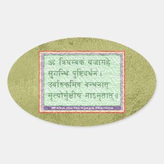 Verde esmeralda - mantra de Maha Mritunjaya Pegatina Ovalada