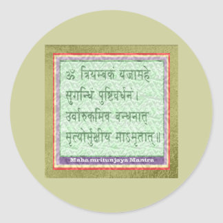 Verde esmeralda - mantra de Maha Mritunjaya Pegatina