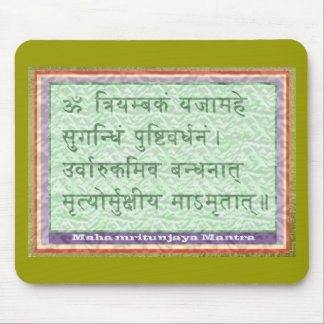 Verde esmeralda - mantra de Maha Mritunjaya Tapete De Ratones