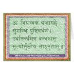Verde esmeralda - mantra de Maha Mritunjaya Felicitacion