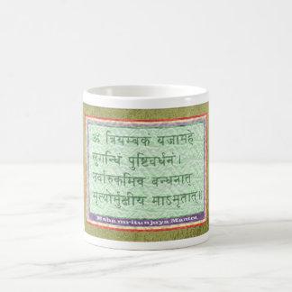 Verde esmeralda - mantra de Maha Mritunjaya Taza Clásica