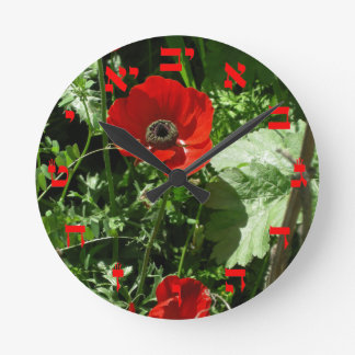 Vered - From The Galil Round Wallclocks