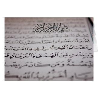 Verse of Ramadan Koran Muslim greeting card