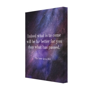 Quranic verse gifts on zazzle