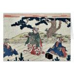 Versión del juego de Sarugaku por Katsukawa, Shuns Tarjetón