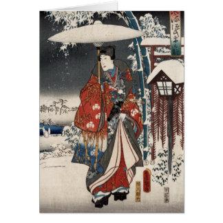 Versión moderna del cuento de Genji en escena de l Felicitaciones