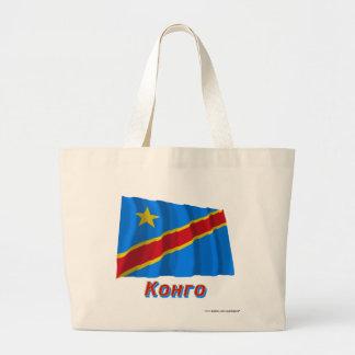 Versión parcial de programa de Congo que agita. Re Bolsa De Mano