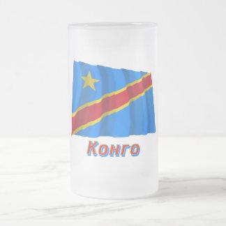 Versión parcial de programa de Congo que agita. Re Tazas