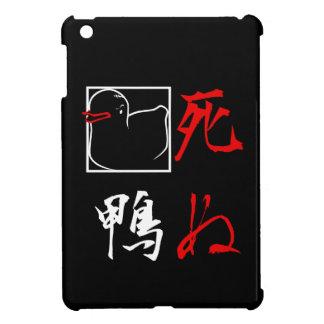 Version Two Death Duck Case iPad Mini Cases