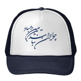 Verso patriótico en caligrafía persa gorro