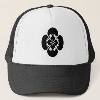 Vertical Japanese quince Trucker Hat