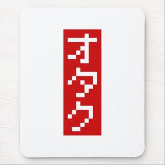 Vertical japonesa del BLOQUE de las katakanas del Tapetes De Raton