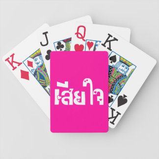 Very Sorry ♦ Sia Jai in Thai Language Script ♦ Bicycle Playing Cards