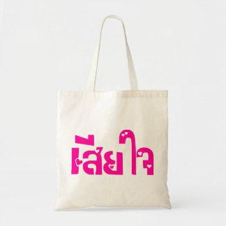 Very Sorry ♦ Sia Jai in Thai Language Script ♦ Tote Bag