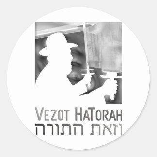 Vezot Hatorah Classic Round Sticker