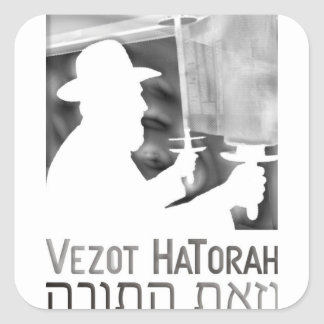 Vezot Hatorah Square Sticker