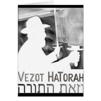 Vezot Hatorah Felicitacion