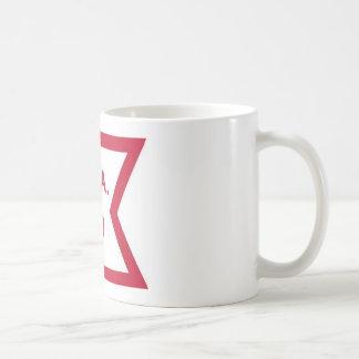 VFMA Band - Band Sir! Coffee Mug