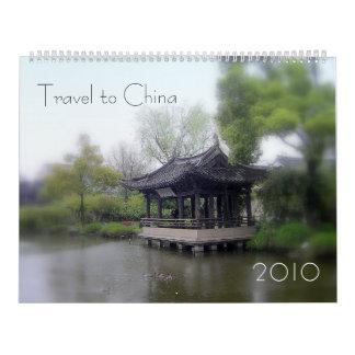 Viaje a China--Jiangnan 中國江南 Calendarios
